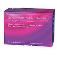 Средства для окрашивания Estel Эмульсия Estel Хромоэнергетический комплекс для защиты волос при окрашивании и обесцвечивании 10 х 5 мл