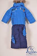 Куртка+комбинезон зимний для мальчика (цв.синий) NOVA CLUB 1176 Рост:80