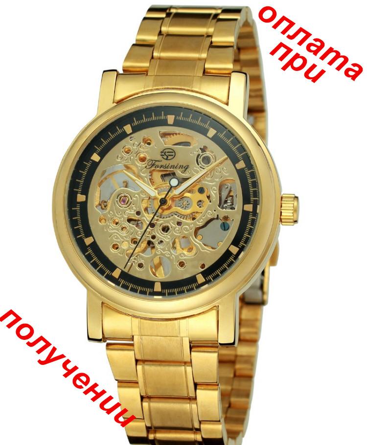 Чоловічий механічний годинник скелетон Forsining Winner Skeleton