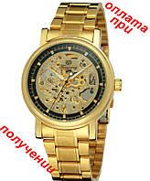Чоловічий механічний годинник скелетон Forsining Winner Skeleton, фото 1