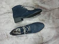 Женские серые ботинки из нубука на шнуровке
