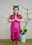 Детский китайский костюм прокат. Костюм японки, китайки прокат, фото 2