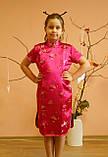Детский китайский костюм прокат. Костюм японки, китайки прокат, фото 3