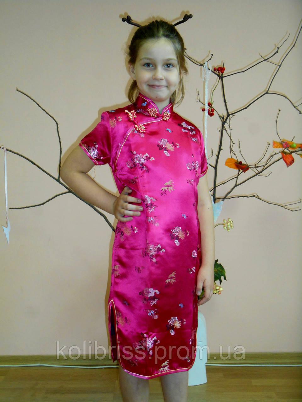 Детский китайский костюм прокат. Костюм японки, китайки прокат