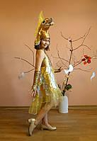 Шикарный костюм золотой рыбки. Костюм рыбка золотая прокат