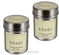 Аюрведическая маска для лица Сандал и Роза 50 гр -khadi Sandal rose face pack