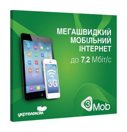 Ремонт телефона укртелеком в донецке замена стекла на китайском планшете - ремонт в Москве