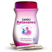 Шатаварекс женский тоник 250 г.-Shatavarex Zandu