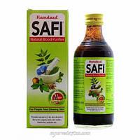 Сафи 200 мл (очищение всего организма. Отменный результат) Safi Hamdard