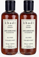 Травяной шампунь Сандал и мед кхади 210 мл Herbal Shampoo Sandalwood honey 210 ml Khadi