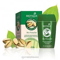 Питательная Маска для лица Био Фисташка 65 г Биотик Bio Pistachio Face pack 65 g Biotique