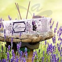 Благовония лаванда 25 г Madhuram Agarbatti Lavender Patanjali