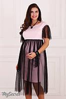 Нежное платье для беременных и кормящих мам DOROTIE, нежно-розовое с черным., фото 1