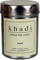 Хна для волос Черная Khadi Herbal Black Hair Color 150 г