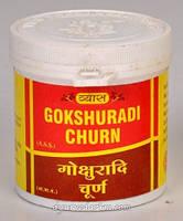 Гокшуради чурна Gokshuradi churna vyas 100 г