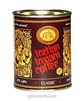 Индийский растворимый кофе JFK CLASSIC 90 грм