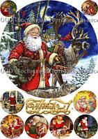 Печать съедобного фото - Ø21 см - Вафельная бумага - Винтажная новогодняя открытка №1