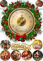 Печать съедобного фото - Ø21 см - Вафельная бумага - Винтажная новогодняя открытка №2