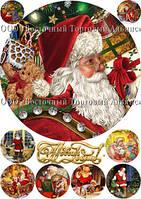 Печать съедобного фото - Ø21 см - Сахарная бумага - Винтажная новогодняя открытка №4