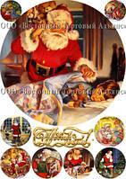 Печать съедобного фото - Ø21 см - Сахарная бумага - Винтажная новогодняя открытка №8