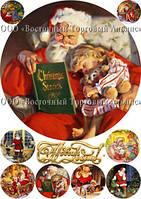 Печать съедобного фото - Ø21 см - Вафельная бумага - Винтажная новогодняя открытка №9