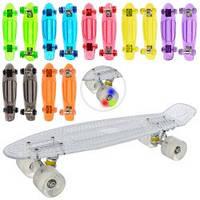 Скейт MS 0855-1  пенни,57-15см,алюм.подвеска,колесаПУ,свет,подшABEC-7,прозрачный,разобр,4цв,