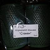 Кормушка зимняя Стакан бол, фото 2