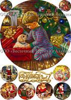 Печать съедобного фото - Ø21 см - Сахарная бумага - Винтажная новогодняя открытка №13