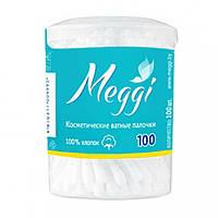 Ватные палочки Meggi 100 шт (банка)
