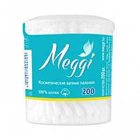 Ватные палочки Meggi 200 шт (банка)