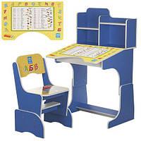 Детская парта со стульчиком Bembi B 2071-14