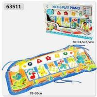 Музыкальный развивающий коврик 63511