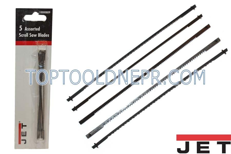 Набор пилочек для лобзикового станка JET JSS 16