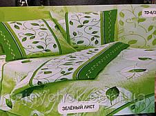 Полуторное постельное бельё Зелёные листья