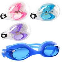 Очки для плавания MSW 014  регулируемый ремешок, беруши, 4 цвета, в футляре, 12,5-8-5см