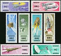 Монголия 1964 освоение космоса - MNH XF