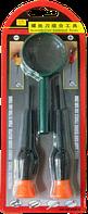 Викрутка-набір годинниковий 2+1 лупа