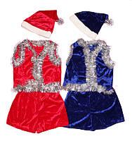 Костюм карнавальный детский 0715 Гномик, р.р.104-140 см