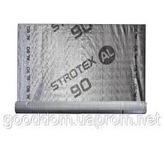 Паробарьер 90AL Strotex/Стротекс, пленка пароизоляционная фольгированная