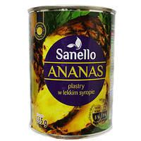 Ананас кружочками Sanello 565 гр