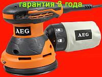 Профессиональная эксцентриковая шлифмашинка AEG EX 125 ES
