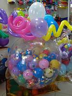 Кулька сюрприз велика з конфеті