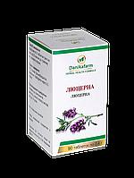 Люцерна (Alfalfa) Царская трава MedicagoLupacina