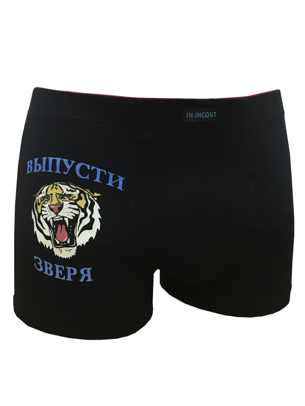 IN.INCONT Мужские Боксёры Стрейчевые Арт.3532