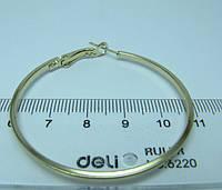 Швензы кольцо с замком