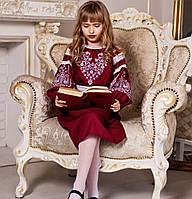 Плаття вишите Серце (6-12 років)