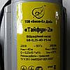 Насос вибрационный Тайфун 2 (BOSNA LG) (2х клапанный нижний забор), фото 4
