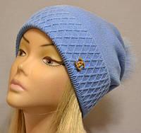 Красивая шапка с фактурным отворотом и песцовым помпоном  Жанна