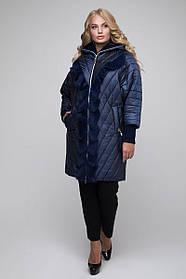 Женская удлиненная куртка с воланом 613 / размер 50,60 / цвет синий