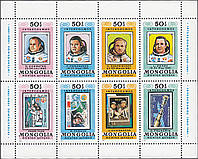 Монголия 1981 интеркосмос - астронавты MNH XF